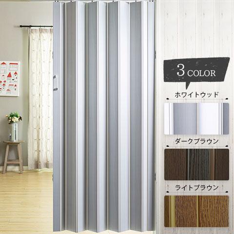 パネルドア「デコドア」 既製サイズ